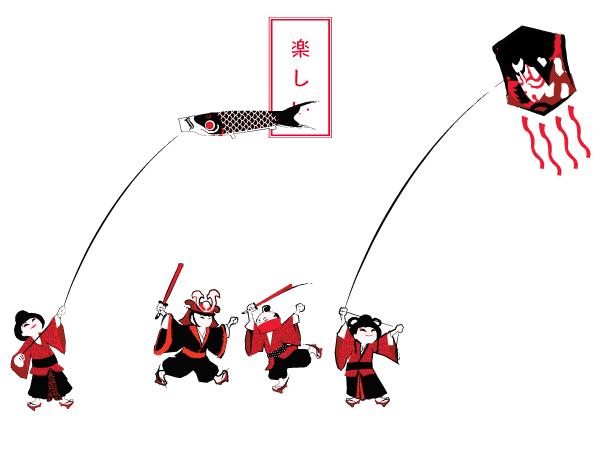 Red Ninja Value - Family