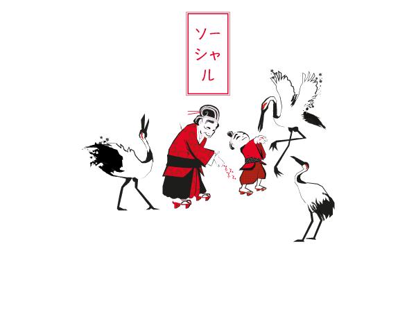 Red Ninja Value - social